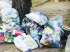Resíduos podem ser descartados
