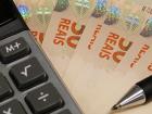 A taxa do contrato de Depósito Interfinanceiro (DI) para janeiro de 2022 fechou em 3,46%, de 3,435%