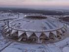 As obras começaram em 21 de julho de 2014, logo após o fim da Copa do Mundo do Brasil