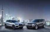 Itaú Unibanco e Jaguar Land Rover firmam parceria para financiamento de veículos