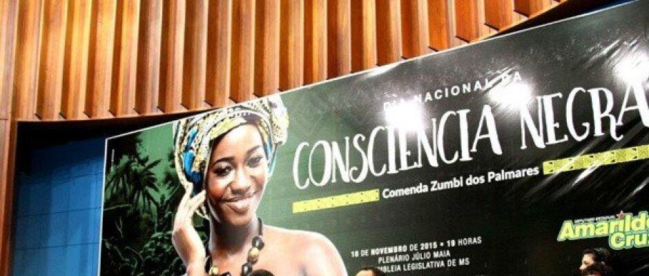 Personalidades serão homenageadas hoje com Prêmio Zumbi dos Palmares
