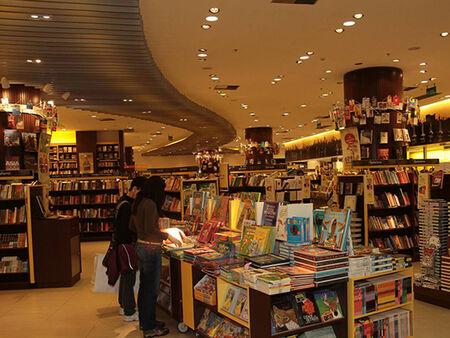 A Livraria Saraiva divulgou a lista dos livros mais vendidos de 2018