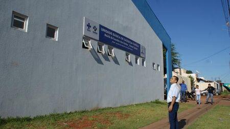 A segunda Clínica da Família em Campo Grande está localizada na rua Ilha de Marajó, 440 – Portal Caiobá