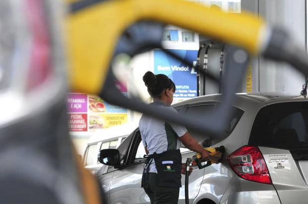 A nova política de revisão de preços foi divulgada pela petroleira no dia 30 de junho de 2017