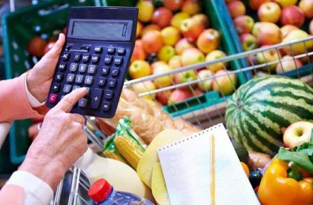 Inflação de 2017 em Campo Grande é a menor desde 2006