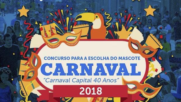 O Concurso está sendo promovido pela Prefeitura Municipal de Campo Grande, por meio da Secretaria Municipal de Cultura e Turismo – Sectur