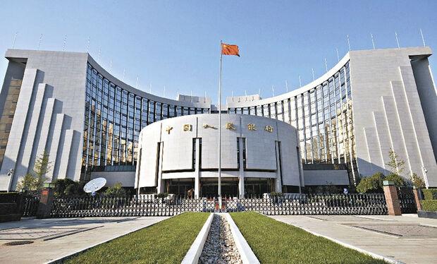 Além disso, o BC chinês disse que o mercado terá agora um papel maior na definição das taxas de câmbio