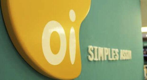 A iniciativa visa a diminuir as dívidas da empresa, estimadas em R$ 65,4 bilhões