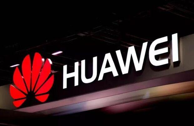 A gigante do setor de tecnologia chinesa Huawei começou a vender um smartphone dobrável sem aplicativos do Google
