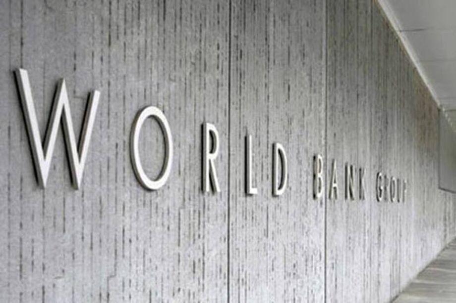 A organização está pedindo apoio aos principais acionistas das nações ricas