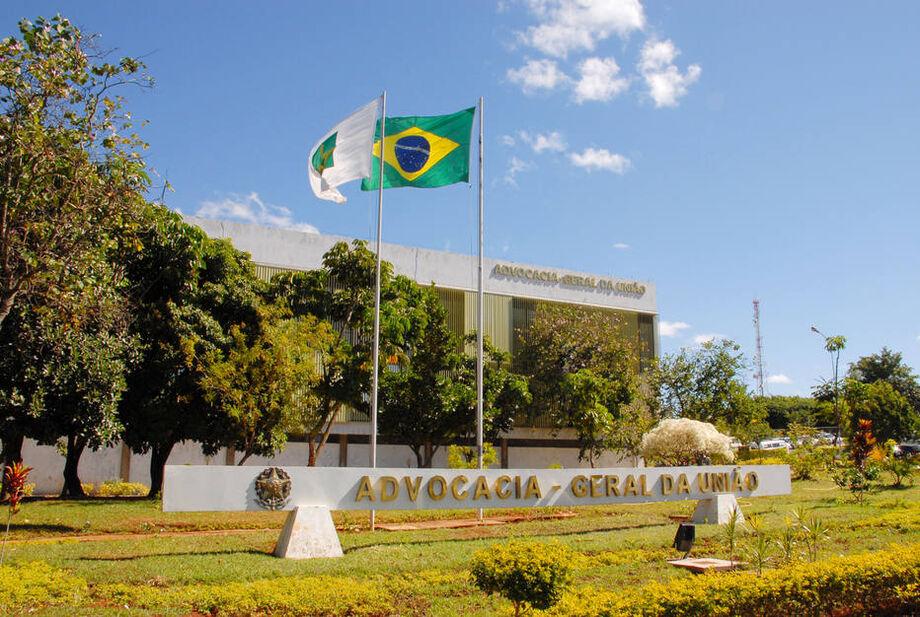 Prédio da Advocacia-Geral da União (AGU) em Brasília