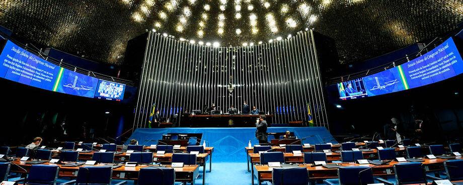Líderes e congressistas questionam como governo vai financiar Renda Cidadã
