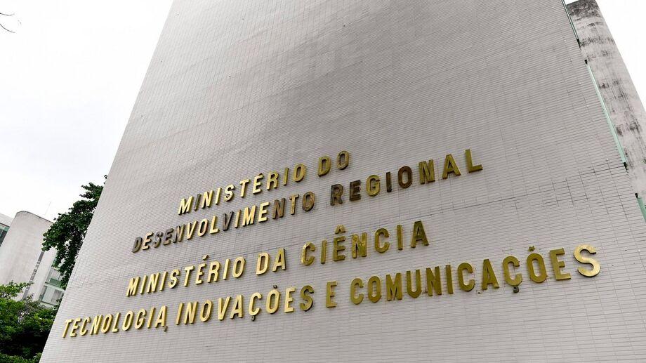 Ministério do Desenvolvimento Regional (MDR)