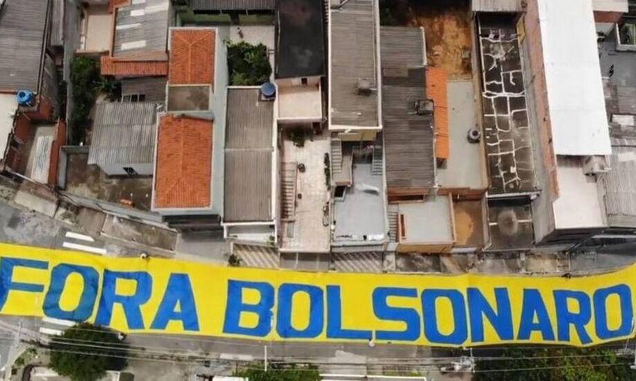 Manifestação pede a saída do presidente Jair Bolsonaro
