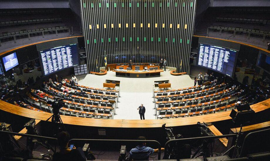 O Conselho de Ética da Câmara dos Deputados retoma as atividades nestaterça-feira (23)