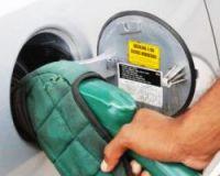 O PROCON   quer saber a respeito da origem dos combustíveis