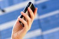 Acordo promete bloquear celular roubado