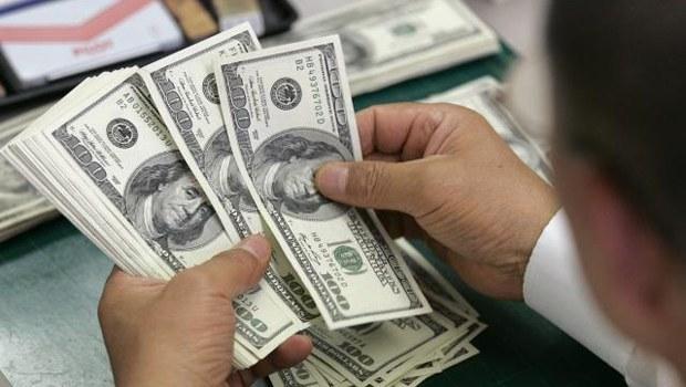 Cotação está no menor nível desde 9 de dezembro (R$ 3,737)