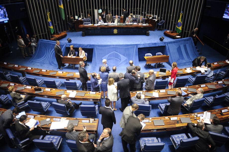 Os senadores também terão prazo de 24 horas para avaliar os nomes indicados por Lira