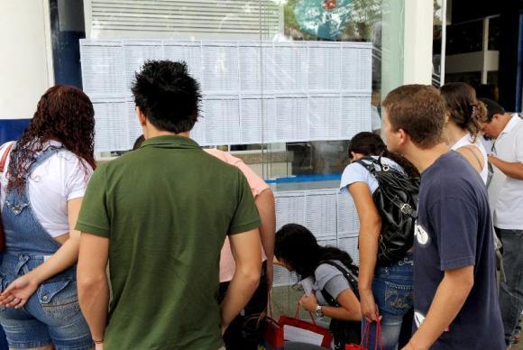 O Sisu seleciona candidatos às vagas em universidades públicas
