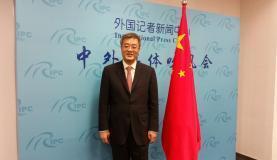 Diretor-geral do Departamento de América Latina e Caribe do Ministério das Relações Exteriores chinês, Zhu Qingqiao