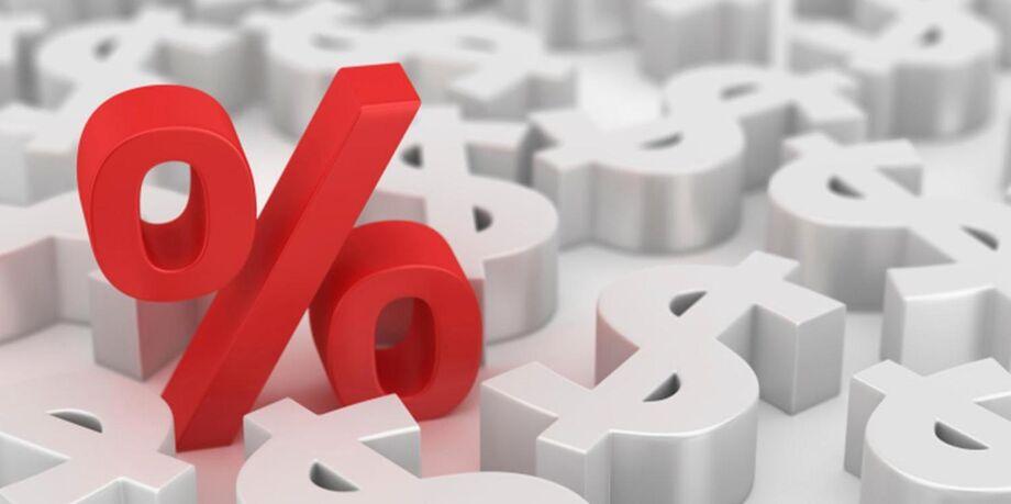 O contrato de Depósito Interfinanceiro (DI) para janeiro de janeiro de 2021 fechou com taxa de 4,700% (regular e estendida), de 4,689% ontem no ajuste, e a do DI para janeiro de 2023 fechou estável, em 5,89% (regular e estendida)