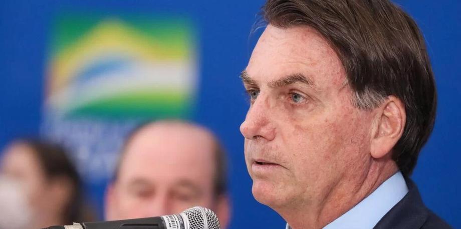 As portarias com as exonerações estão publicadas no Diário Oficial da União (DOU) desta quinta-feira (2)