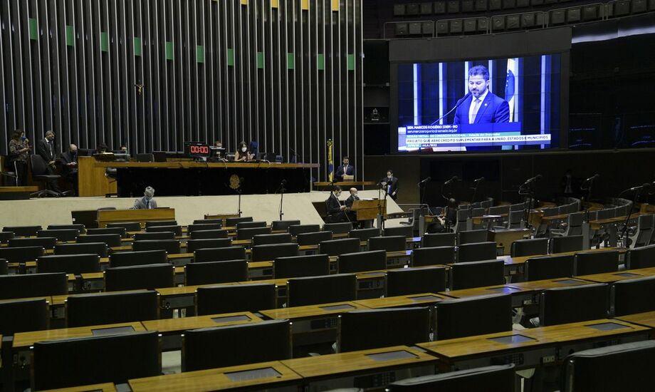 Os senadores fizeram sugestões de alterações junto ao relator, senador Fernando Bezerra (MDB-PE)