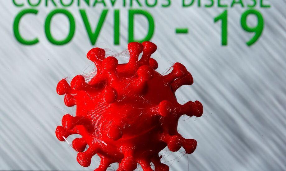 Os voluntários convidados a participar do estudo precisam estar infectados com o novo coronavírus ou já terem tido a covid-19.