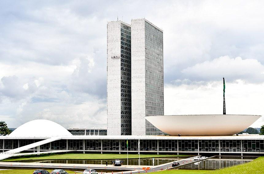A Comissão Mista de Orçamento, responsável por votar a LDO e a Lei Orçamentária Anual, está parada em função do apagão das comissões do Congresso