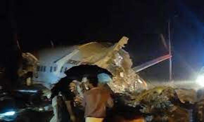 Aeronave se partiu ao aterrissar na cidade de Calicut, na Índia