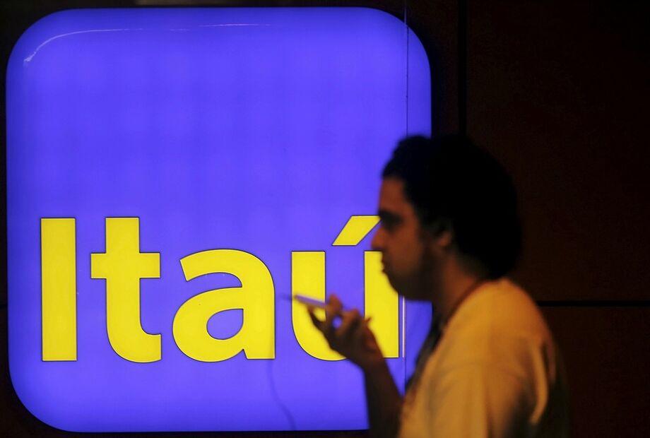 Itaúsa anunciou nesta segunda-feira que seu lucro líquido de abril a junho somou R$ 598