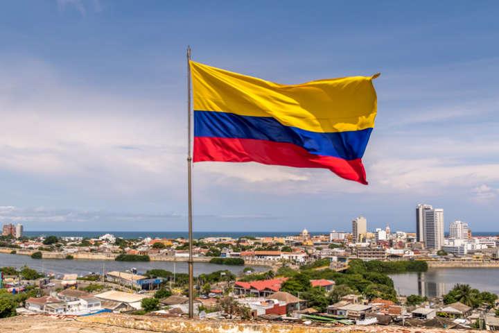 O Produto Interno Bruto (PIB) colombiano sofreu queda no segundo trimestre de 15,5% com relação ao mesmo período de 2019