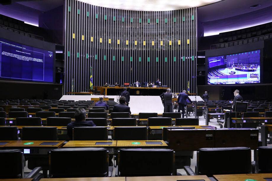 Rodrigo Maia criou uma comissão de juristas para sugerir mudança na lei de lavagem de dinheiro