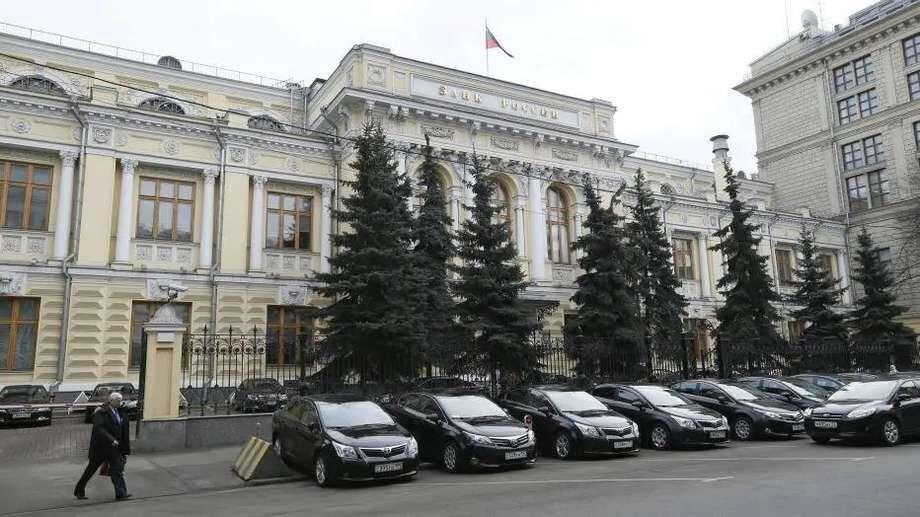 BC da Rússia mantém juro básico em 4,25%, deixando porta aberta para novos cortes