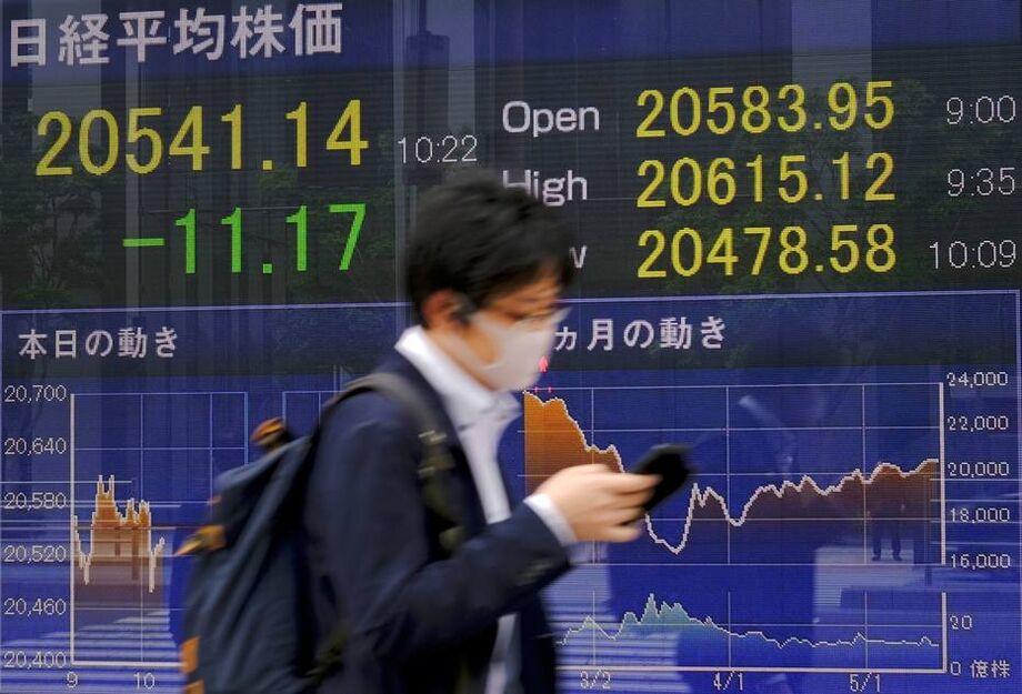 O Banco do Povo da China (PBoC, o BC chinês) decidiu nesta segunda-feira, 21
