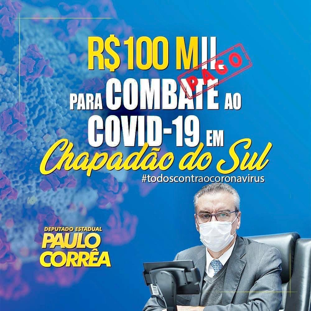 PAULO CORREA 3